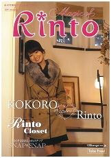 Rinto.jpg