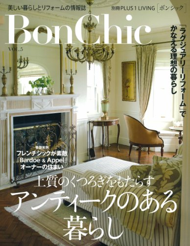 bonchic-vol.5.jpg
