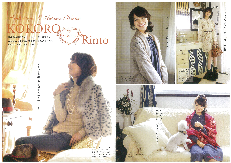 Rinto-2.jpg