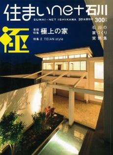 oshirase-sumai1.jpg