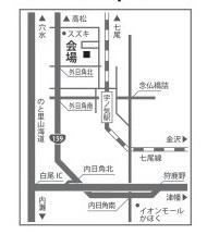 enasuma3.jpg