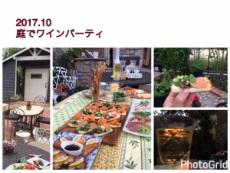 fujita-gardenownersvoice1.jpg