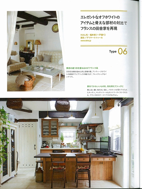interior2012-10-2.jpg