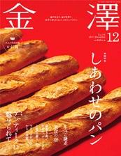 kanazawakeisai-1.jpg