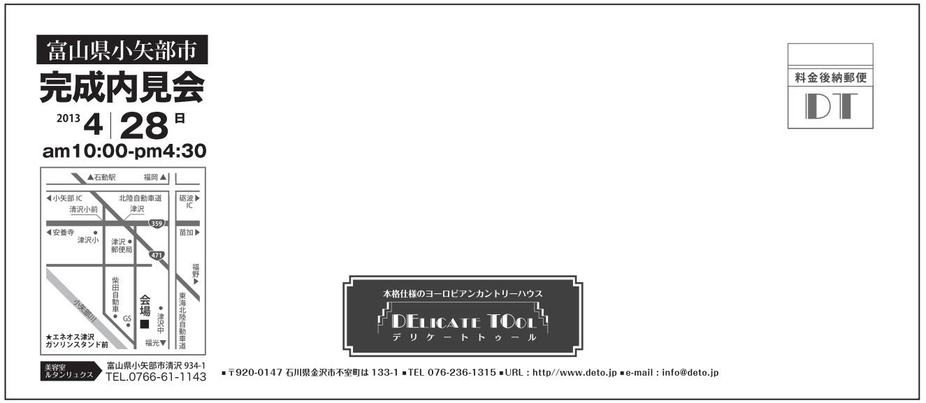 openhouse-Luxe-2.jpg
