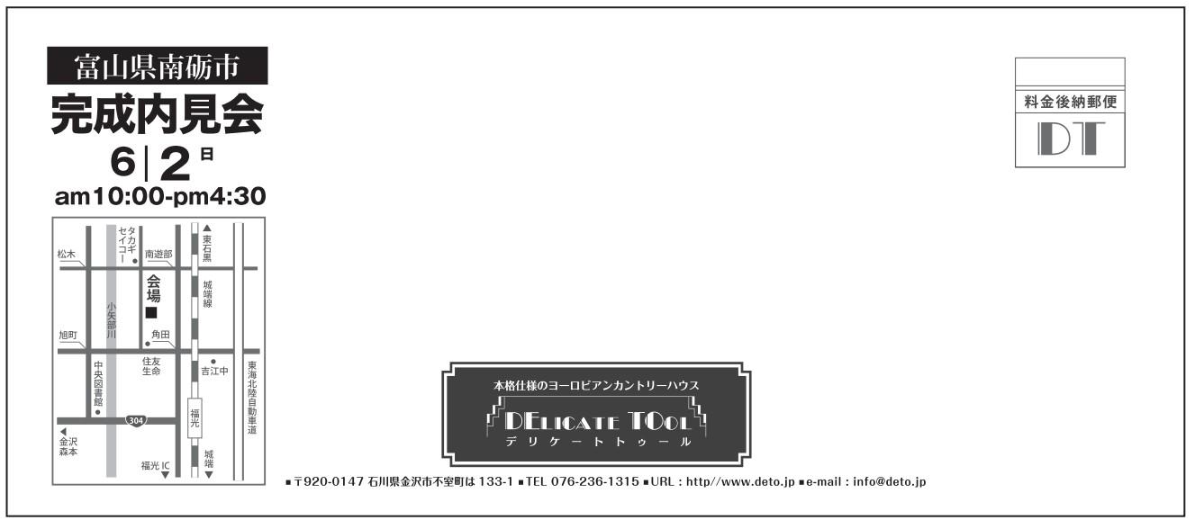 openhouse-kata-2.jpg