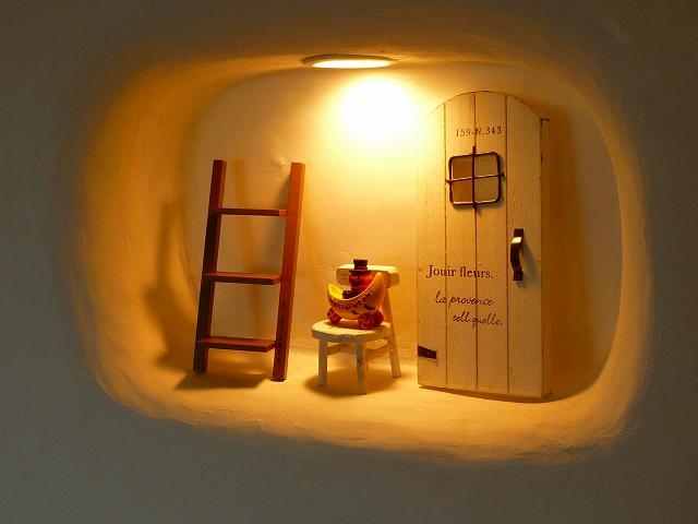 openhouse-tsu-16.jpg