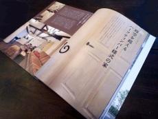 oshirase-sumai3.jpg