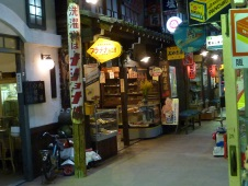 oshirase11.6-1.jpg