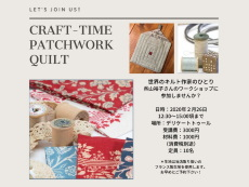 patchwork230-1.jpg