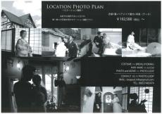 photokonpanf2.jpg