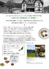 shimadayakkyoku1.jpg